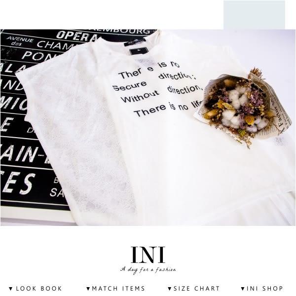 【INI】好感搭配、假兩件式英文印花小愛心織紋上衣.白色