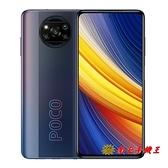 (南屯手機王) 小米 POCO X3 Pro 【6GB/128GB】免運費宅配到家