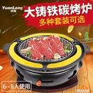 韓式燒烤爐具商用鑄鐵碳烤肉店木炭烤爐韓國...