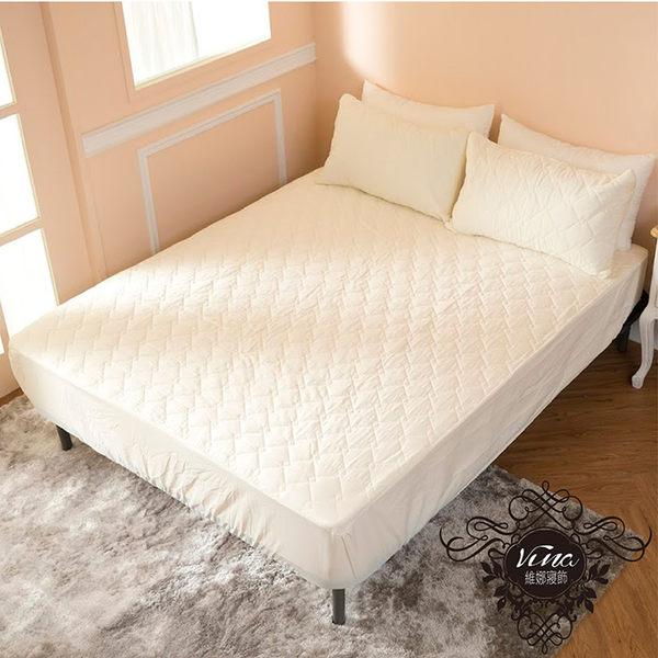 ↘ 單人床包+枕套1件 ↘ MIT台灣精製  透氣防潑水技術處理床包式保潔墊(米白色)