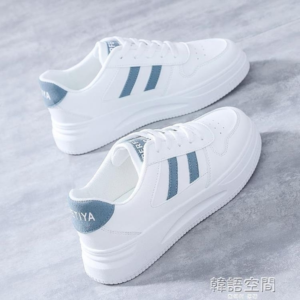 小白鞋女2021夏季新款女鞋學生網面透氣板鞋百搭春秋運動休閒網鞋