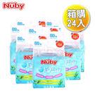 Nuby 食鹽水柔濕巾 /濕紙巾 80抽24包(箱購)