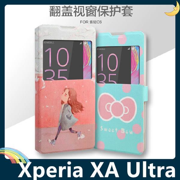 SONY Xperia XA Ultra F3215 卡通彩繪保護套 超薄側翻皮套 簡約 開窗 支架 插卡 磁扣 手機套 手機殼