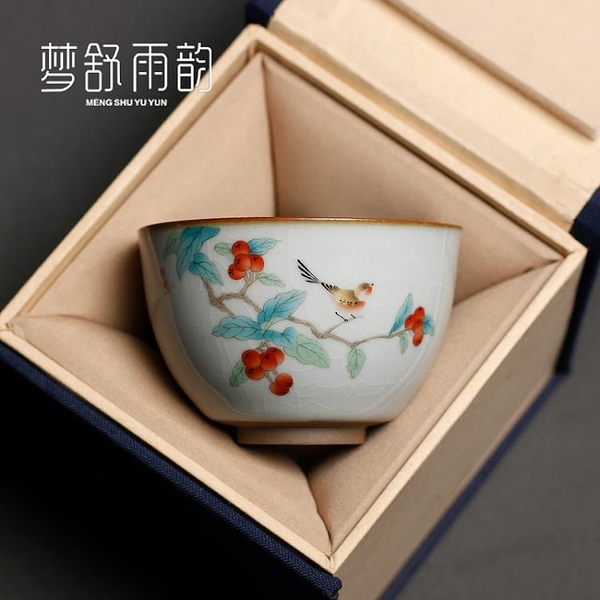 功夫茶具茶杯子單杯茗杯單個汝瓷茶碗陶瓷【聚寶屋】