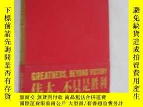 二手書博民逛書店罕見體育珍藏畫冊Y19945