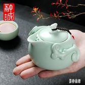 茶壺 陶瓷茶壺家用功夫茶具單個泡茶壺創意旅行茶水手抓壺 AW15192『男神港灣』