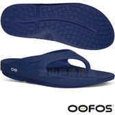 OOFOS M1000-NVY深藍 男減壓拖鞋 輕量舒壓健康鞋/海灘拖鞋/懶人夾腳鞋