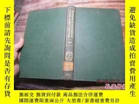 二手書博民逛書店the罕見protection of transmission