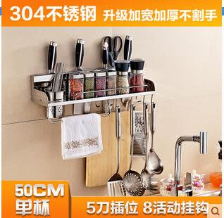 廚房304不銹鋼刀架置物架DL14211『黑色妹妹』