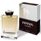 Ferrari Uomo 法拉利經典 男性淡香水 100ML【七三七香水精品坊】