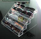 眼鏡收納盒可拆裝多層近視鏡展示架眼鏡貨架墨鏡陳列盒透明亞克力  一件免運
