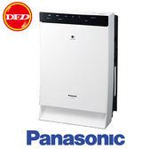 PANASONIC 國際牌 F-VXP70W NANOE 空氣清淨機 15坪 陶瓷白 AI智慧感知 公司貨