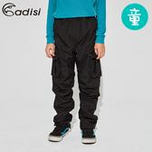 ADISI 童防水透氣保暖長褲AP1921013 (120-150) / 城市綠洲 (刷毛、防風、防水貼條)