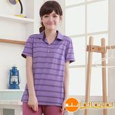 Wildland 荒野 0A11601-53紫色 女涼感紗YOKE條紋上衣