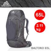 【速捷戶外】美國GREGORY  Baltoro 65 男款專業登山背包(瑪瑙黑) #91610, 2019新款