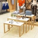 流水臺服裝店展示架長方形包包架高低中島櫥窗陳列架展示桌鞋架【頁面價格是訂金價格】