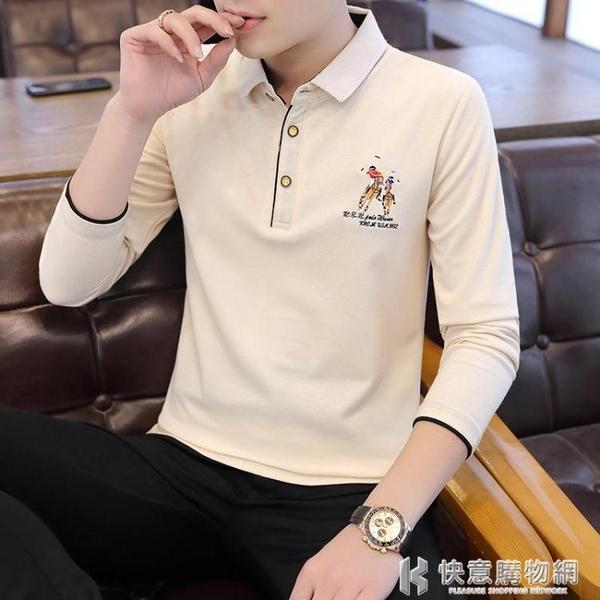 長袖POLO系列 2020年秋季新款有領子t恤男長袖翻領大碼Polo衫青年休閒帶領體恤 快意購物網