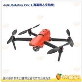 @3C 柑仔店@ Autel Robotics EVO 2 EVOII 含箱套組 8K攝影 專業無人機 空拍機 公司貨