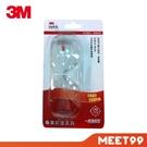 3M TEKK 安全眼鏡 一般萬用款 9209
