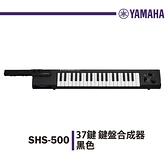 【YAMAHA】SHS-500 37鍵合成器/公司貨保固/黑色