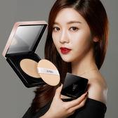 韓國 APIEU 魔方網狀氣墊粉餅 玫瑰金遮瑕款(13g)【庫奇小舖】