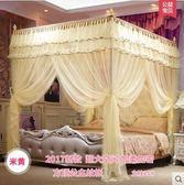 加密蚊帳三開門1.5米公主風宮廷加粗不銹鋼支架1.8m米床雙人【25mm立柱-米黃】