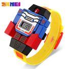 SKMEI 時尚創意手錶 兒童電子錶 可...