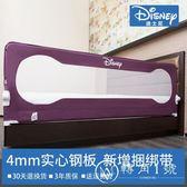 迪士尼嬰兒護床欄桿床護欄兒童防摔2米1.8米通用可折疊安全床圍欄