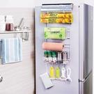 冰箱旁邊的置物架掛架側壁掛架廚房收納神器外側面省空間用品側邊 艾薩嚴選