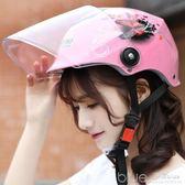 安全帽 電瓶電動車摩托車男安全帽女士四季通用夏季防曬防紫外線頭盔女。  深藏blue YYJ