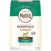 【寵物王國】美士全護營養-低熱量成犬配方(牧場小羊+健康米)30磅