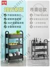 廚房置物架 小推車置物架落地廚房浴室移動零食衛生間多層臥室床頭收納儲物架