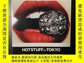 二手書博民逛書店日本原版時尚雜誌huge罕見2011-12Y329259