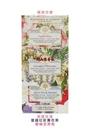 岡山戀香水~澳洲 W&L植物精油香皂禮盒-經典花香 3*200g~優惠價:428元