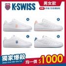 K-SWISS 簡約時尚x美式風格運動鞋...