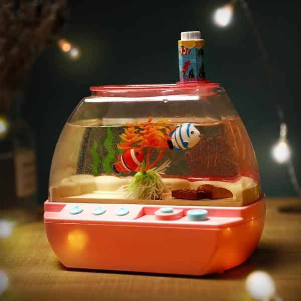 釣魚玩具抖音網紅女孩小伶過家家養魚玩水兒童女童生日禮物3-6歲5【八折下殺】