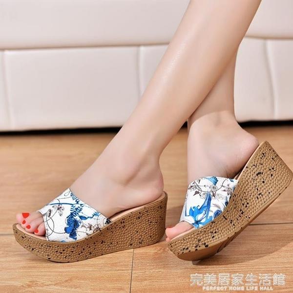 夏季家用媽媽鞋真皮厚底楔形休閒厚底高跟涼拖鞋女外穿百搭居家潮 完美居家生活館