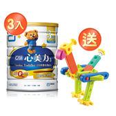 亞培 心美力3號 幼兒營養成長配方(新升級)(1700gx3罐)【贈】亞培-益智拼裝積木│飲食生活家