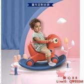 兒童家用搖搖馬學步兩用二合一寶寶塑料加厚木馬1-2周歲禮物玩具【齊心88】