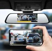 行車記錄儀新款汽車載雙鏡頭高清夜視無線全景倒車影像一體機 韓菲兒