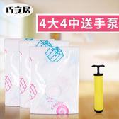 真空壓縮袋真空壓縮袋收納袋大號棉被子衣物抽氣真空收納袋防霉防潮袋