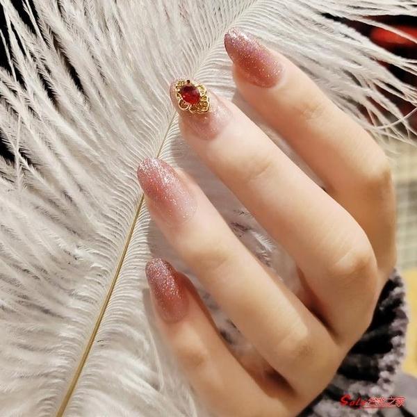 美甲貼 美甲工具用品 穿戴式可拆卸粉粉公主鑲鑽閃粉圓頭假指甲貼片甲片