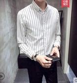 特賣長袖襯衫襯衫男長袖韓版潮流男士秋裝上衣休閒帥氣冬季加絨保暖條紋白襯衣