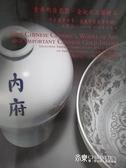 【書寶二手書T5/收藏_EBT】示樂_重要明清瓷器金錠及工藝精品_2011/11/15