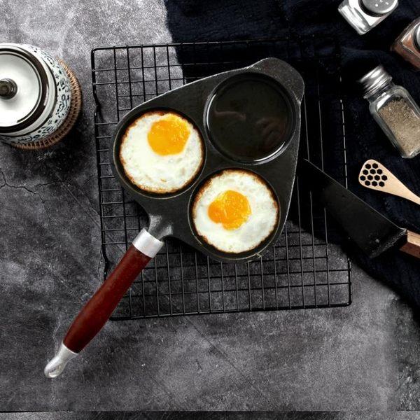 【雙十二】預熱煎蛋鍋雞蛋漢堡鍋迷你無涂層不粘鍋平底鍋蛋餃鍋煎蛋模具雞蛋卷鍋     巴黎街頭