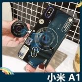 Xiaomi 小米 A1 藍光相機保護套 軟殼 類鏡面 超薄全包款 氣囊支架 指環扣 繞線器 手機套 手機殼