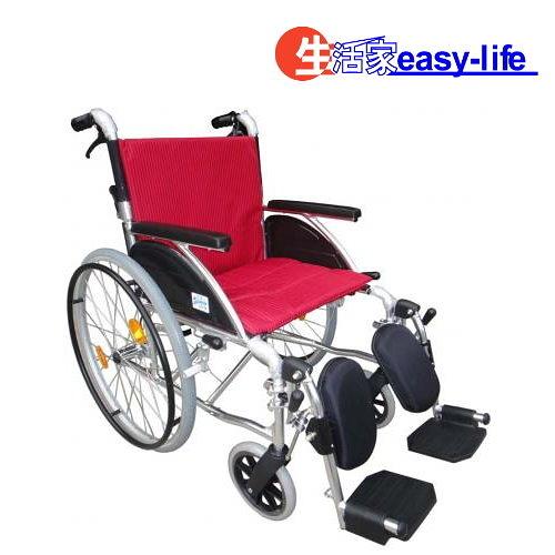 富士康鋁合金可拆腳輪椅(可另選購骨科腳)FZK-F17 鋁合金 腳踏可拆 輕型輪椅