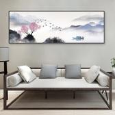 裝飾畫 新中式臥室裝飾畫客廳沙發背景牆掛畫山水畫中國風順風順水床頭畫 零度3C WJ