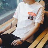 正韓短袖T恤 韓版潮流帥氣半袖體恤男裝上衣服打底衫 M-3XL 3色可選
