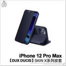 【DUX DUCIS】iPhone 12 Pro Max 隱形磁扣手機皮套 防摔 手機殼 支架 皮套 保護殼